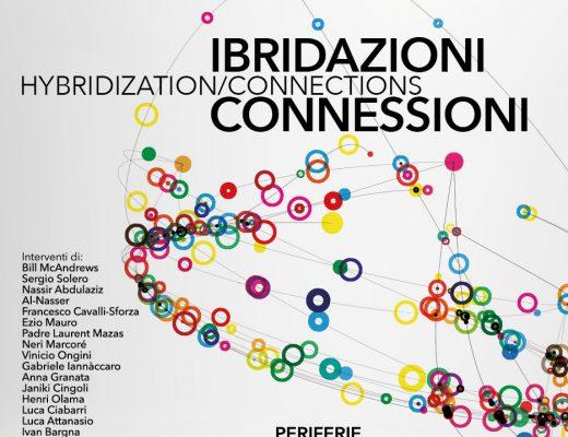 L'intercultura va in scena all'Università Bicocca di Milano. Ezio Mauro, Neri Marcorè, Al Nasser, Francesco Cavalli Sforza e molti altri discuteranno di ibridazione e dialogo interculturale.